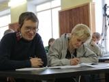 Слушатели семинарского занятия