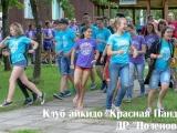 polenovo_2017.08.07_04_result