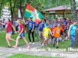 polenovo_2017.08.07_06_result