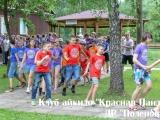 polenovo_2017.08.07_07_result