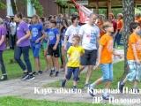 polenovo_2017.08.07_08_result