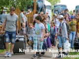 polenovo_2017.08.07_result