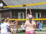polenovo_2017.08.08_02_result