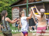 polenovo_2017.08.08_result