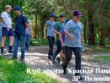 polenovo_2017.08.09_05_result