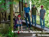 polenovo_2017.08.09_07_result
