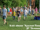 polenovo_2017.08.09_09_result