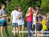 polenovo_2017.08.09_14_result