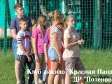 polenovo_2017.08.09_15_result