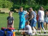 polenovo_2017.08.09_19_result