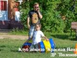 polenovo_2017.08.09_22_result