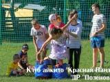 polenovo_2017.08.09_28_result