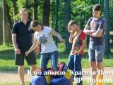 polenovo_2017.08.09_31_result