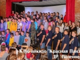 polenovo_2017.08.25_24_result