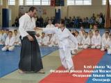 LS2019-03-16-2-12_result_seminar_aikido_reutov