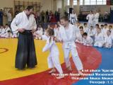 LS2019-03-16-2-19_result_seminar_aikido_reutov
