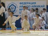 LS2019-03-16-2-32_result_seminar_aikido_reutov
