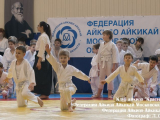 LS2019-03-16-2-34_result_seminar_aikido_reutov