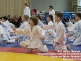 LS2019-03-16-2-40_result_seminar_aikido_reutov