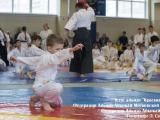 LS2019-03-16-2-45_result_seminar_aikido_reutov