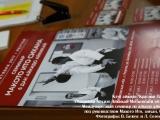 002_seminar_aikido_reutov