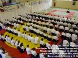 003_seminar_aikido_reutov