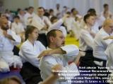 004_seminar_aikido_reutov