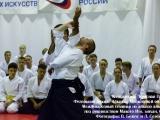 006_seminar_aikido_reutov