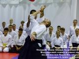 007_seminar_aikido_reutov