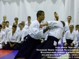 008_seminar_aikido_reutov