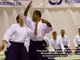 010_seminar_aikido_reutov