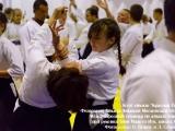011_seminar_aikido_reutov