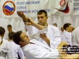 012_seminar_aikido_reutov