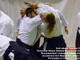 014_seminar_aikido_reutov