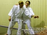 017_seminar_aikido_reutov