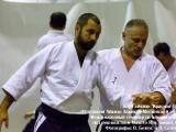 018_seminar_aikido_reutov