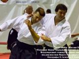 019_seminar_aikido_reutov