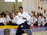 028_seminar_aikido_reutov