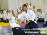 029_seminar_aikido_reutov