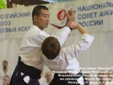 032_seminar_aikido_reutov