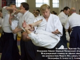 033_seminar_aikido_reutov
