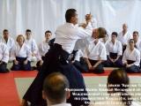 036_seminar_aikido_reutov