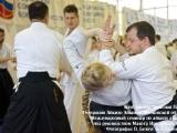 040_seminar_aikido_reutov