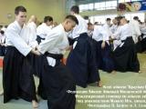041_seminar_aikido_reutov