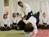 044_seminar_aikido_reutov