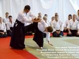 046_seminar_aikido_reutov
